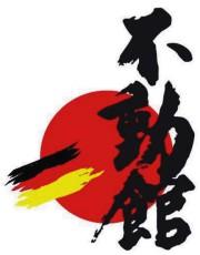 Fudokan Logo